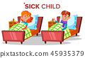 Sick Sad Child Girl, Boy Lies With Thermometer In Mouth Vector. Isolated Cartoon Illustration 45935379