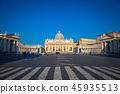 cathedral, church, landscape 45935513