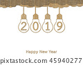 lightbulb with numbers for Happy New Year 2019 45940277