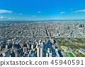【From Abeno Harukas Observatory】 (High Resolution Version) Osaka Prefecture Abeno Ward Abenoji Musashi 1 45940591