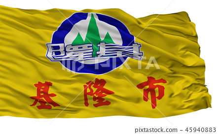 Keelung City Flag, China, Isolated On White 45940883