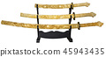 Set of three replica japanese samurai swords 45943435
