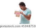 package cardboard man 45948759