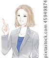 職業女性 45949874