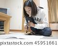리코더를 연습하는 초등학생 45951661