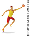 basketball player in yellow uniform with the ball 45956718