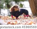 達克斯獵犬Kaninhaen可愛 45960569