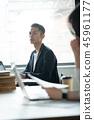 business man, business person, businessman 45961177