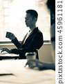 business man, business person, businessman 45961181
