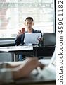 business man, business person, businessman 45961182