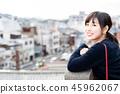 여자 여행 오노 미치 45962067