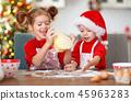 孩子 聖誕節 聖誕 45963283