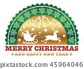 聖誕節會徽/符號標記 45964046