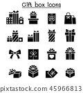 Gift box icon set in flat style 45966813