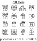 Gift box, Present icon set in thin line style 45966816