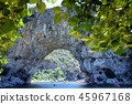 View of Pont d'Arc natural bridge in France 45967168