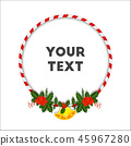 bell, christmas, holly 45967280