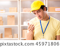 Handsome contractor working in box delivery relocation service  45971806