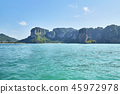 Island in the blue sky in Thailand 45972978