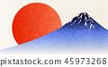 富士山 日出 世界遗产 45973268
