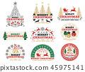 套聖誕節象徵/標誌 45975141