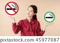 금연 · 흡연 45977087