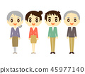 两代家庭 45977140