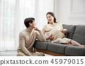 여자, 임산부, 남자 45979015