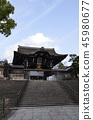main gate, sightseeing in kyoto, important cultural property 45980677