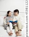 임산부의 하루  45981122