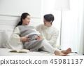 여자, 임산부, 남자 45981137