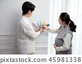 임산부의 하루 45981338