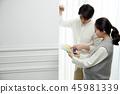 임산부의 하루 45981339