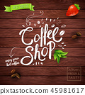 coffee, vector, beans 45981617