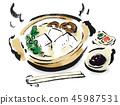 煮豆腐 45987531