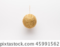 Hanging holiday christmas ball of Gold isolated on 45991562