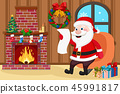Santa Claus is sitting in a chair near the 45991817