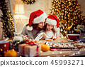 Merry Christmas and Happy Holidays. Mother and daughter cooking Christmas cookies. 45993271