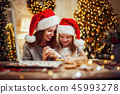 Merry Christmas and Happy Holidays. Mother and daughter cooking Christmas cookies. 45993278