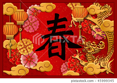 Happy Chinese new year traditional pattern image 45999345