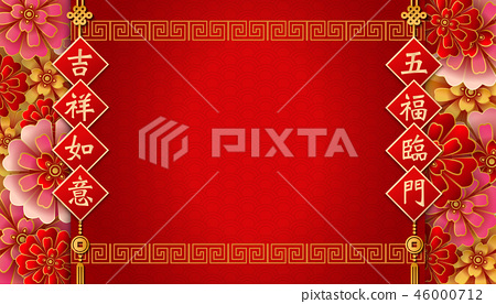 Happy Chinese new year retro traditional pattern 46000712