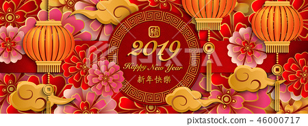 Happy Chinese new year retro traditional pattern 46000717