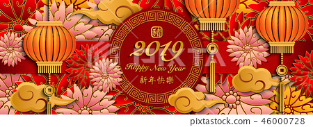 Happy Chinese new year retro traditional pattern 46000728