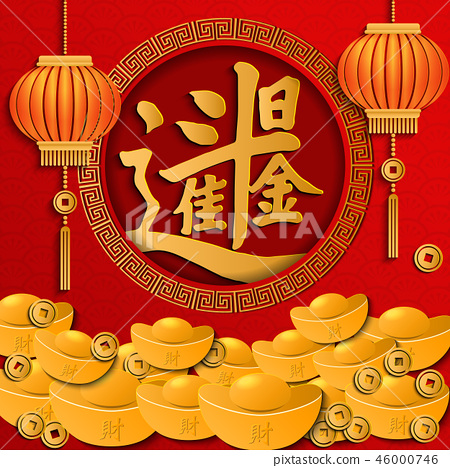 Happy Chinese new year retro traditional pattern 46000746