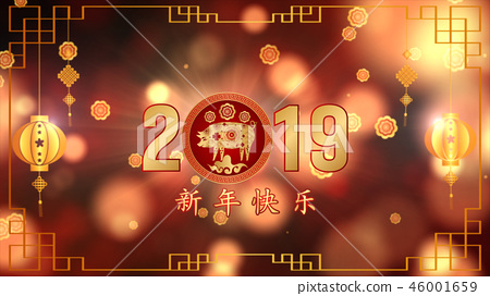 Happy Chinese New Year 2019, Year of the pig 46001659
