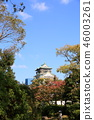 가을의 오사카 성 46003261