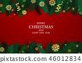 คริสต์มาส,คริสมาส,คำอวยพร 46012834