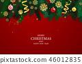 คริสต์มาส,คริสมาส,คำอวยพร 46012835