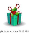 Christmas present box 46012888