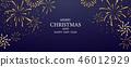 คริสต์มาส,คริสมาส,คำอวยพร 46012929